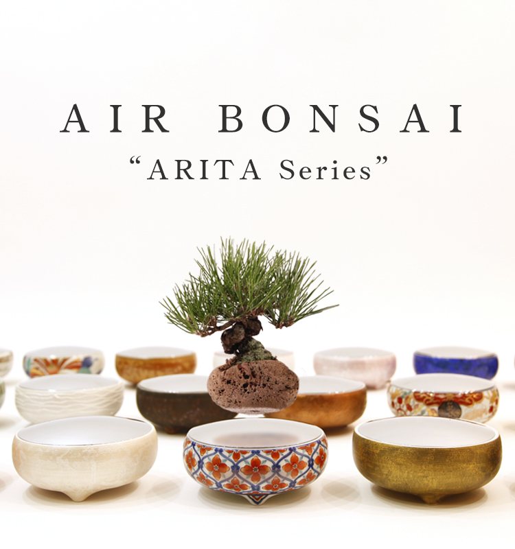 ARITA Series