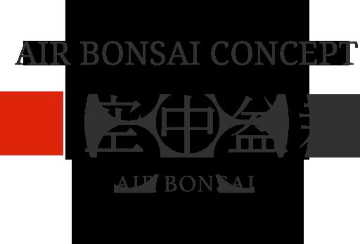hoshinchu air bonsai garden