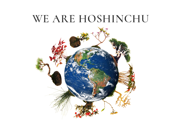 WE ARE HOSHINCHU