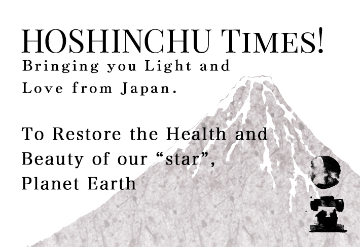 HOSHINCHU Times!